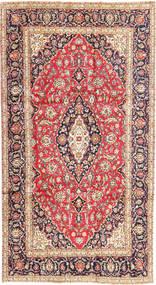 Keshan Matta 185X343 Äkta Orientalisk Handknuten Mörkbeige/Roströd (Ull, Persien/Iran)