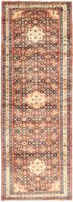 Hamadan carpet AXVZL825