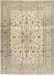 Keshan Rug 250X347 Authentic  Oriental Handknotted Dark Beige/Light Grey Large (Wool, Persia/Iran)