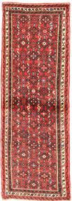 Hosseinabad-matto AXVZL838