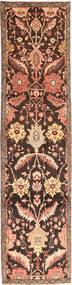 Heriz carpet AXVZL720