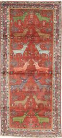 ハマダン 絨毯 AXVZL687