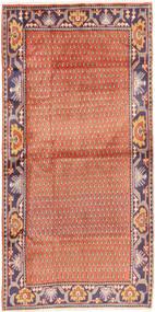 アラク 絨毯 AXVZL22
