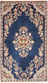 Sarouk carpet AXVZL4628