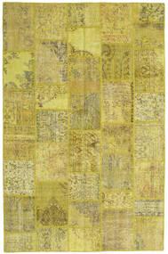 Patchwork szőnyeg XCGZS1256