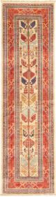 Alfombra Kazak AXVZW135