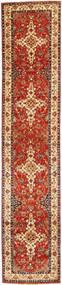 Ziegler Rug 76X388 Authentic  Oriental Handknotted Hallway Runner  Rust Red/Dark Brown (Wool, Pakistan)