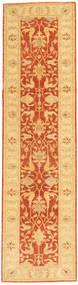 Ziegler carpet AXVZX4103