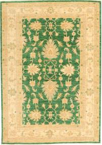 Ziegler 絨毯 148X210 オリエンタル 手織り 暗めのベージュ色の/薄茶色 (ウール, パキスタン)
