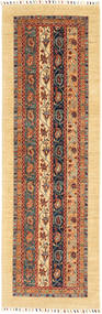 Ziegler / Shali carpet AXVZX5872