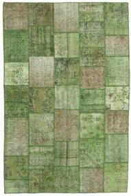 Patchwork szőnyeg XCGZS966