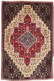 Senneh szőnyeg AXVZW45