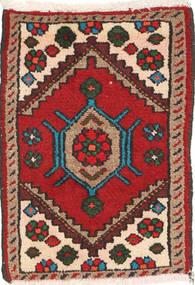 Covor Zanjan AXVZX4082