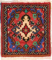 Hamadan carpet AXVZW24