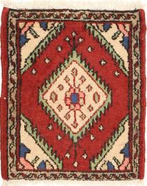 Tapis Hamadan AXVZX3481