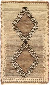 Tapis Shiraz AXVZX4032