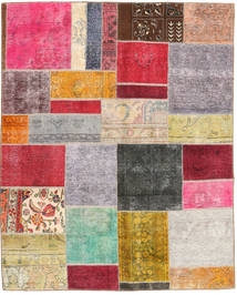 Patchwork carpet AXVZX3410