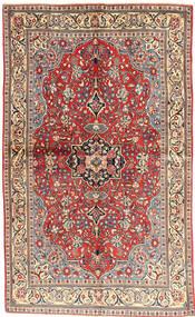 Sarough tapijt AXVZL4639