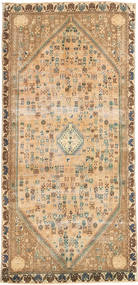 Tapis Colored Vintage AXVZX2443