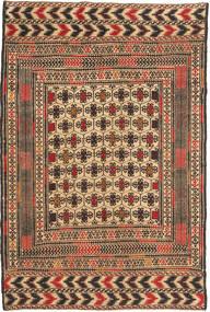 Kilim Golbarjasta carpet ACOL939
