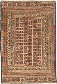 Kelim Golbarjasta tapijt ACOL2689