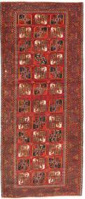 Baluch carpet AXVZX4097