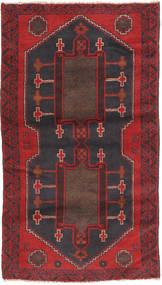 Beluch tapijt ACOL1883