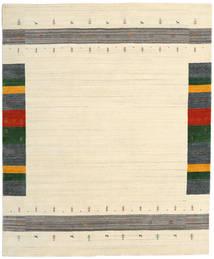 Loribaf Loom Designer - Beige tapijt CVD16952