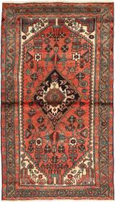 Covor Hamadan AXVZL671