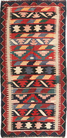 Kilim Fars carpet AXVZL985
