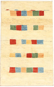 Gabbeh Persia carpet AXVZN496