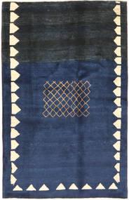 Gabbeh Persia Tæppe 125X196 Ægte Moderne Håndknyttet Mørkeblå/Mørkegrå (Uld, Persien/Iran)