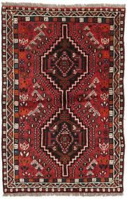 Shiraz teppe RXZJ512