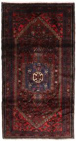 Hamadan Tappeto 107X201 Orientale Fatto A Mano Nero/Rosso Scuro (Lana, Persia/Iran)