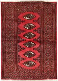 Dywan Turkmeński RXZJ600