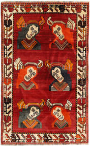 Qashqai Rug 110X178 Authentic  Oriental Handknotted Rust Red/Dark Brown (Wool, Persia/Iran)