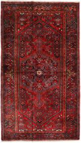 Hamadán szőnyeg RXZJ278