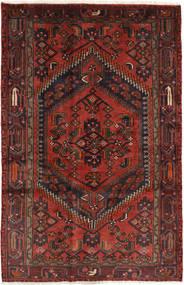 Hamadan carpet RXZJ269