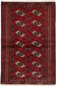 Turkaman tæppe RXZJ615