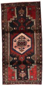 Hamadan carpet RXZJ365
