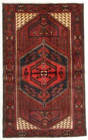 Hamadan Matto 124X200 Itämainen Käsinsolmittu Tummanpunainen/Tummanruskea (Villa, Persia/Iran)