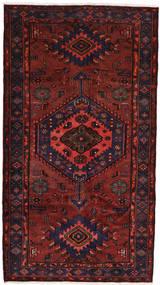 Hamadan carpet RXZJ307