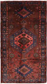 Hamadan carpet RXZJ213
