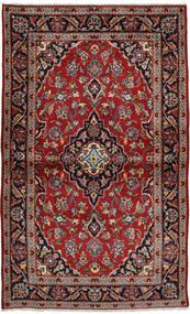 Keshan carpet RXZJ474