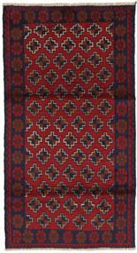 バルーチ 絨毯 RXZJ18