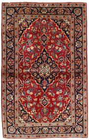 Keshan carpet RXZJ483