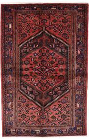 Covor Hamadan RXZJ335