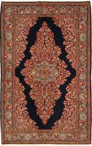 Sarough teppe AXVZZH109