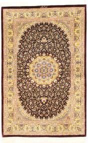 Ghom zijde Signature : Kazemi tapijt AXVZZH41