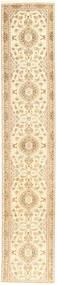 Tabriz 50 Raj szőnyeg AXVZZH125